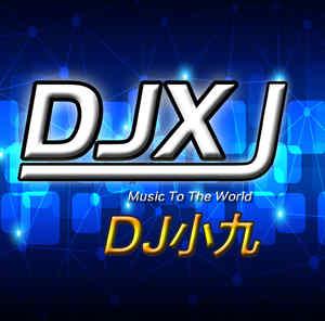 浦北DJ小九